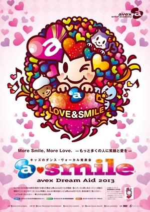 a_smile2013_A1_ol.jpg