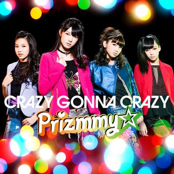 crazygonnacrazy_J.jpg