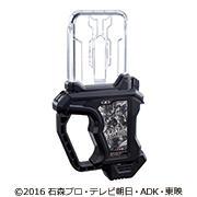 AVZD-93579-80_toy.jpg