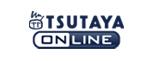 TSUTAYA ONLINEで購入する
