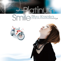 Platinum Smile