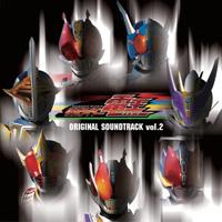 仮面ライダー電王 オリジナルサウンドトラック Vol.2