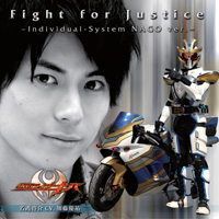 Fight for Justice ~Individual-System NAGO ver.~
