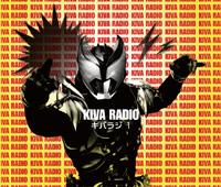 仮面ライダーキバ Web RADIO 『キバラジ』 1