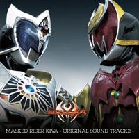 MASKED RIDER KIVA -ORIGINAL SOUND TRACK2-