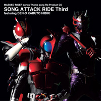 MASKED RIDER series Theme song Re-Product CD SONG ATTACK RIDE Third featuring DEN-O KABUTO HIBIKI