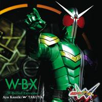 W-B-X ~W-Boiled Extreme~