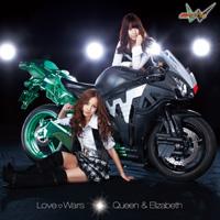 Love♡Wars CD+DVD 初回生産限定盤A