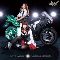Love♡Wars CD+DVD 初回生産限定盤B