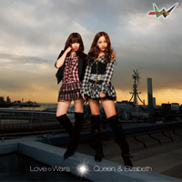 Love♡Wars CD+DVD