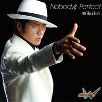 Nobody's Perfect CD+DVD