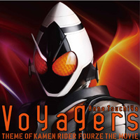 Voyagers version FOURZE CD+DVD