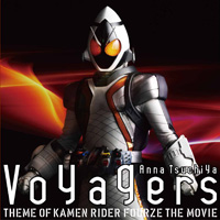 Voyagers version FOURZE CD