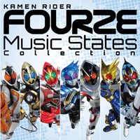 Music States Collection
