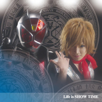 Life is SHOW TIME 通常盤(CD+DVD)