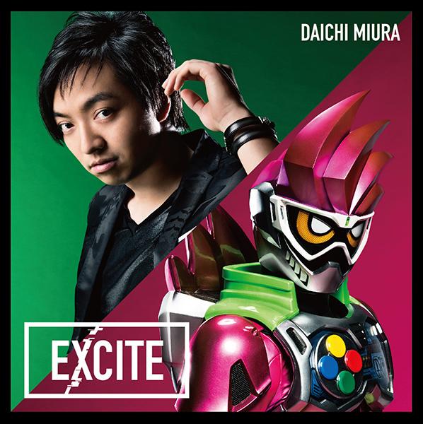 [CDシングル] EXCITE【CD ONLY盤】