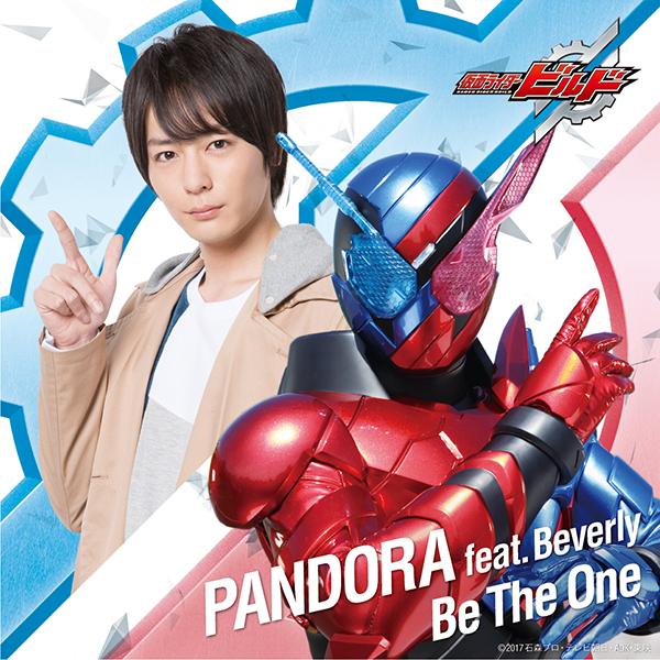 仮面ライダービルド主題歌「Be The One」<CD+DVD>