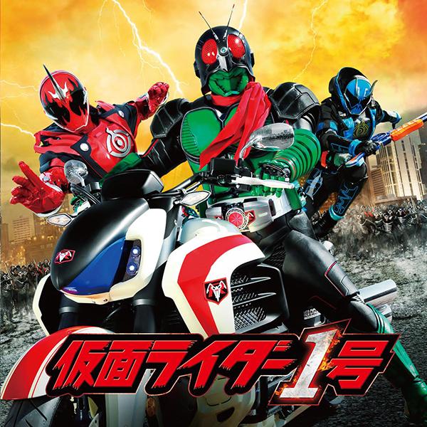 「仮面ライダー1号 サウンドトラック」