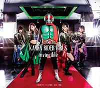 【invincible】 【初回生産限定】<CD+Blu-ray>