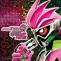 仮面ライダーエグゼイド オリジナルTVサウンドトラック<3枚組CD+グッズ>